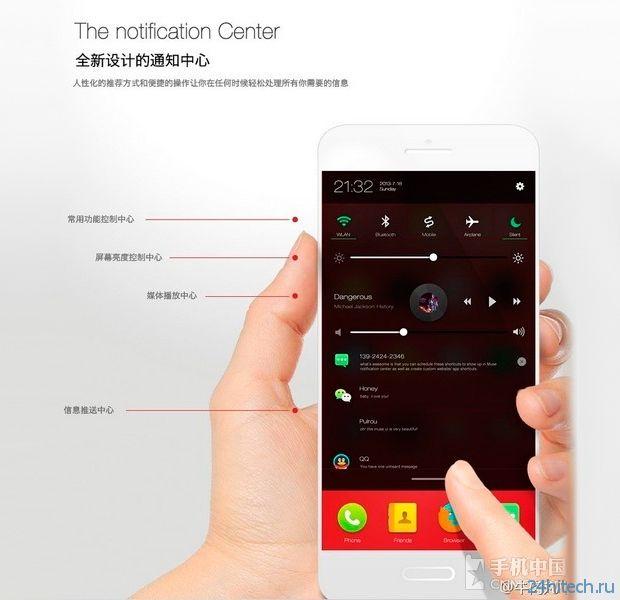СМИ раскрыли дату анонса смартфона-великана ZTE Nubia Z7