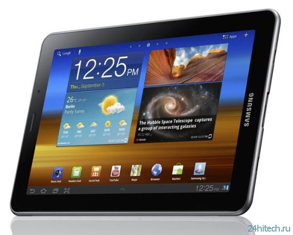Samsung готовит планшеты с экраном AMOLED