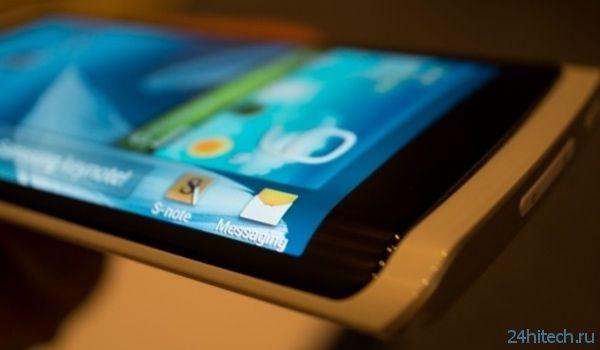Samsung выпустит по-настоящему гибкие смартфоны в 2015 году