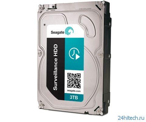 Seagate представила HDD нового поколения для систем видеонаблюдения