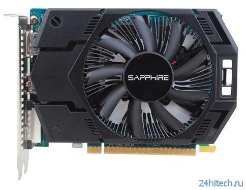Серия видеокарт SAPPHIRE Radeon R7 250X включает в себя модель с кулером VAPOR-X