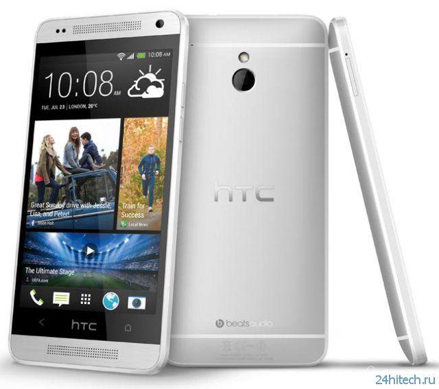 Слухи о новых флагманах HTC
