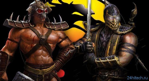 Слухи: в разработке находится новая часть Mortal Kombat