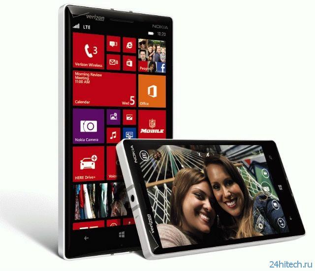 Смартфон Nokia Lumia Icon для Verizon Wireless представлен официально