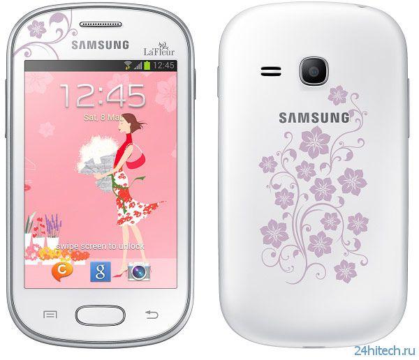 Смартфоны Samsung Galaxy Core, Fame Light и Trend тоже получили вариант оформления LeFleur