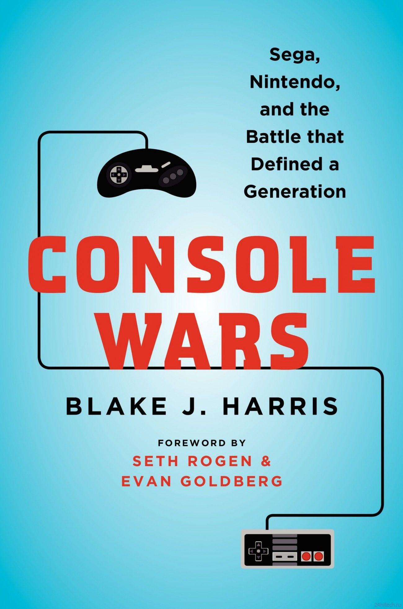 Sony Pictures снимет фильм о войне консолей