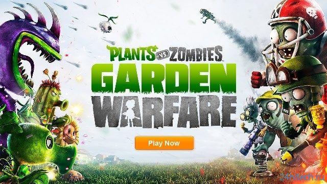 Состоялся европейский релиз Plants vs. Zombies: Garden Warfare