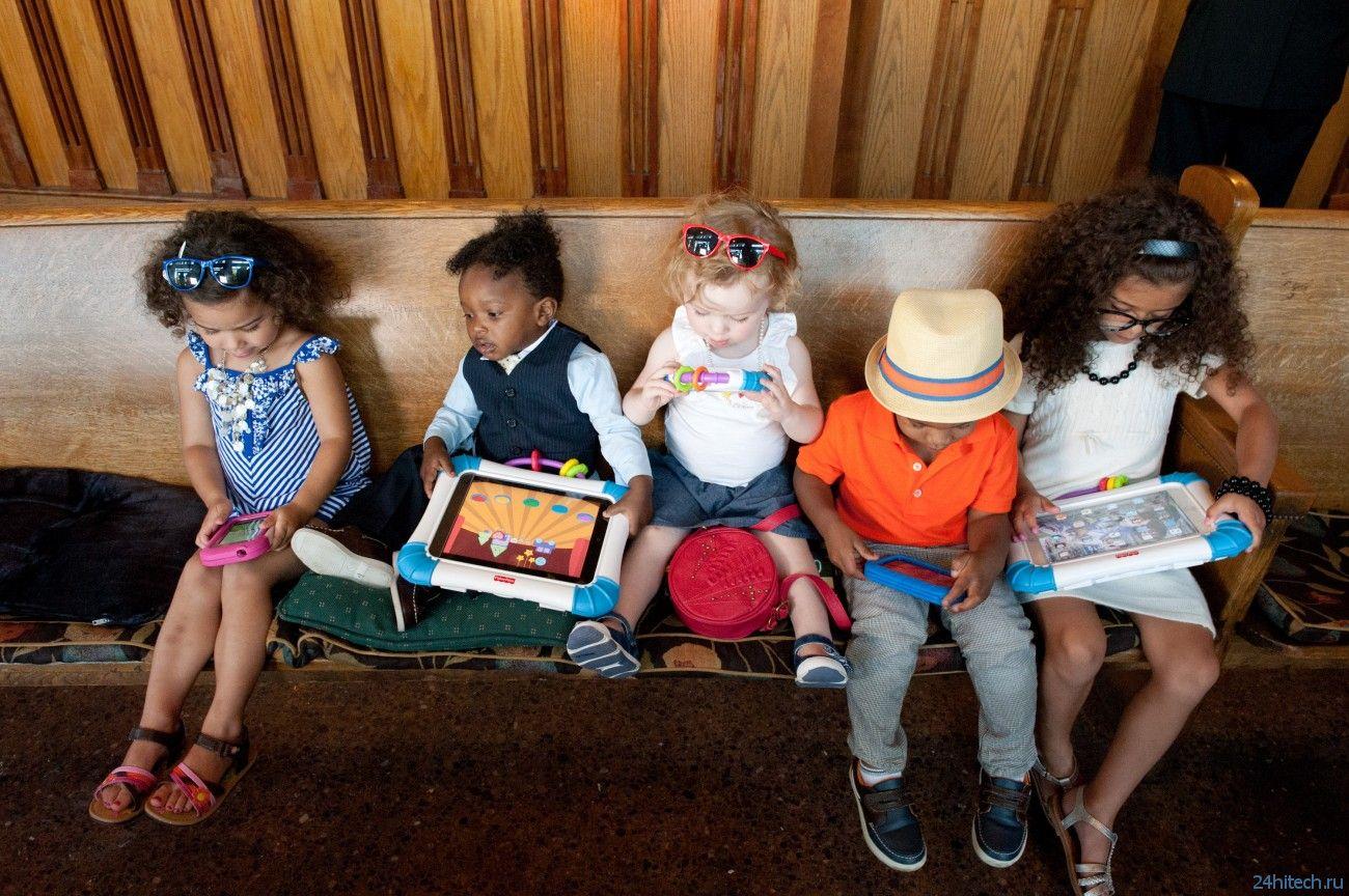 Социологи: тачскрины заменили детям игрушки