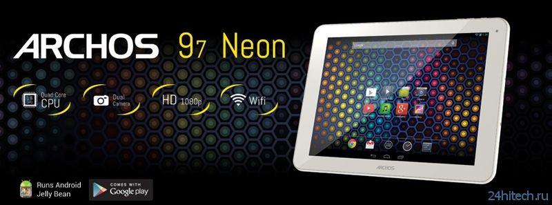 Три новых «неоновых» планшета бюджетной категории от ARCHOS