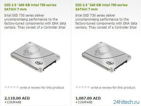 Твердотельные накопители Intel SSD 730: подробности