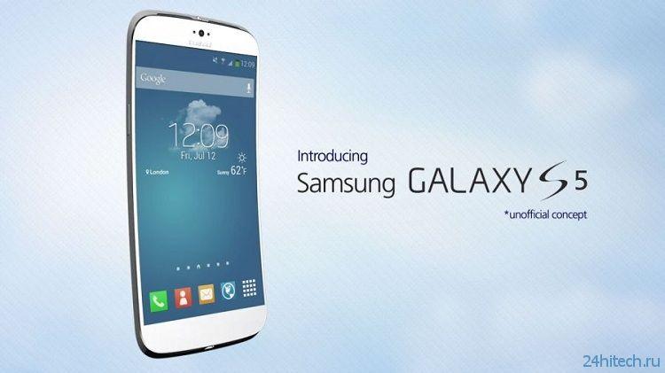 В Интернет попали данные бенчмарков Samsung Galaxy S5