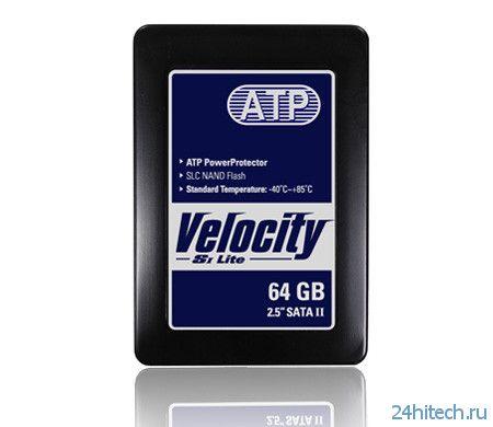 В твердотельных накопителях ATP Velocity SI-Lite используется флэш-память типа SLC NAND