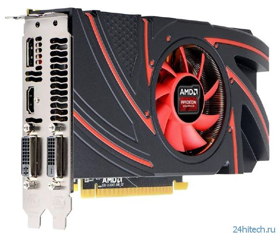 Видеокарта AMD Radeon R7 265 принялась покорять ценовой диапазон 9,99