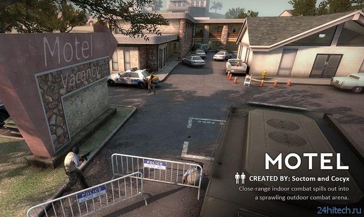 Выпущен новый сборник пользовательских карт для CS: Global Offensive