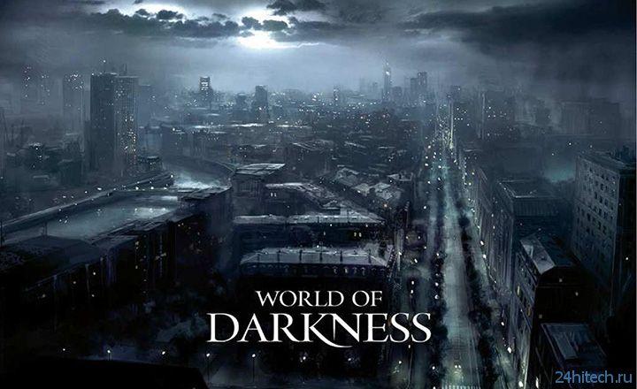 World of Darkness разрабатывается под влиянием идей DayZ и Rust