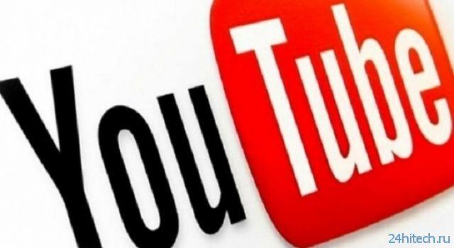 YouTube заблокировал обращение премьера Австралии, отмеченное как спам