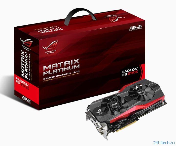 ASUS представила видеокарты Republic of Gamers Matrix R9 290X и GTX 780 Ti