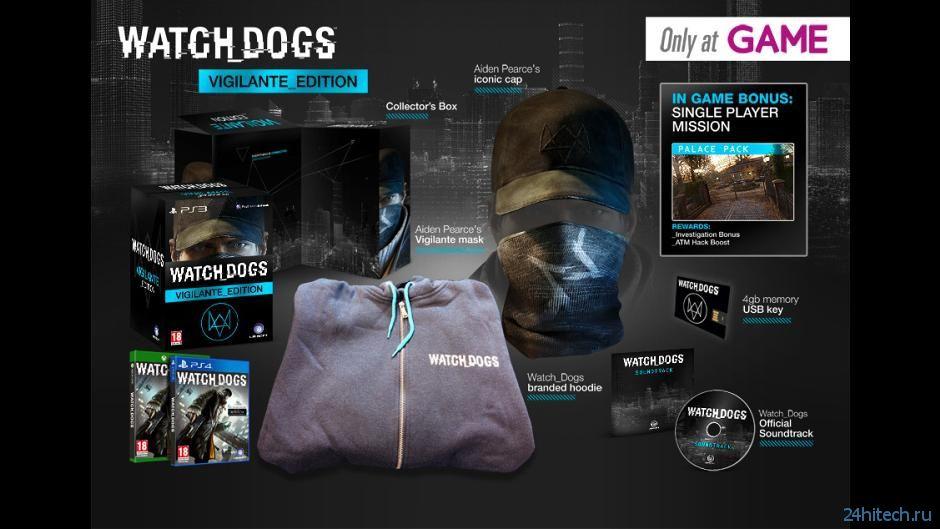 Анонсировано издание Watch Dogs: Premium Vigilante Edition