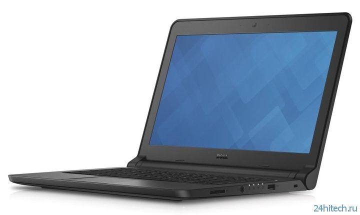Dell представила ноутбуки Latitude 13 Education Series