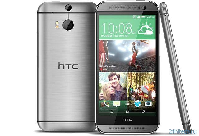 HTC готовит One M8 mini и фаблет M8 Ace