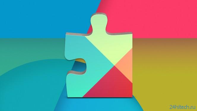 Игры для iOS и Android станут кроссплатформенными