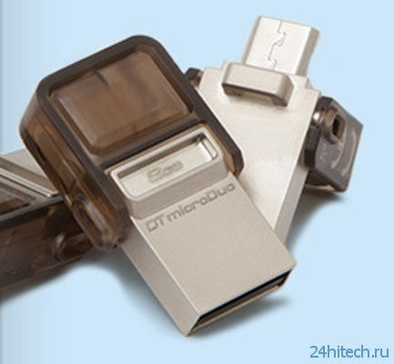 Kingston DataTraveler microDuo – новый флэш-накопитель с двумя USB-интерфейсами