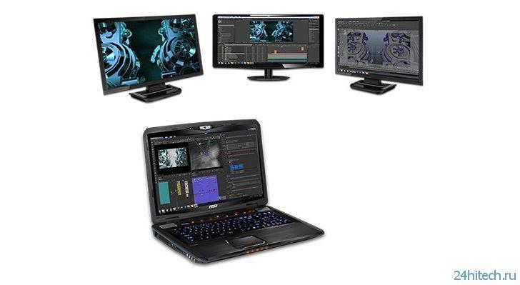 MSI GT70 2OL 3D: мощный ноутбук для дизайнеров