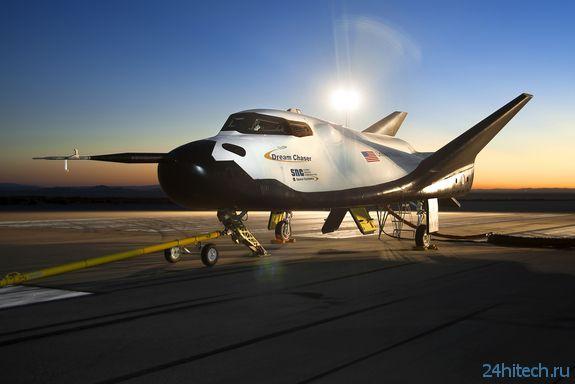 НАСА планирует отправлять астронавтов в космос уже в 2017 году