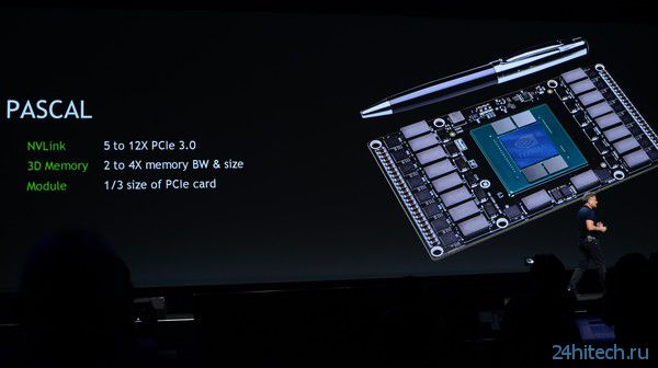 NVIDIA Pascal станет следующей графической микроархитектурой после NVIDIA Maxwell