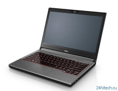 Новые полузащищенные ноутбуки бизнес-класса серии Fujitsu LIFEBOOK E