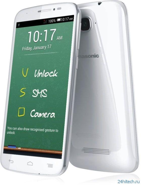 Panasonic выпустила смартфон P31 среднего уровня с 4-ядерным процессором