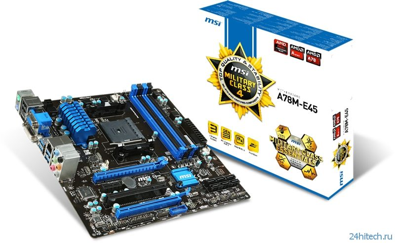 Плата MSI A78M-E45 в формате Micro-ATX под Socket FM2+