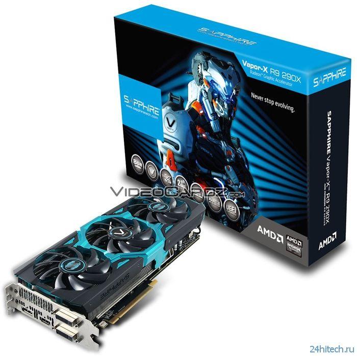 Sapphire Radeon R9 290X с кулером Vapor-X и 8 Гбайт видеопамяти