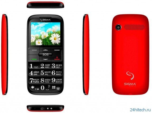 Sigma mobile Comfort 50 Slim - мобильный телефон с большими кнопками и функцией SOS
