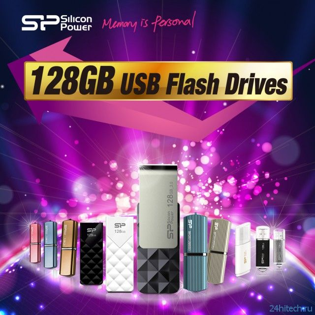 Silicon Power представила 128-гигабайтные флэш-накопители