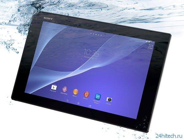 Скоро в Украине: Водонепроницаемый планшет Sony Xperia Z2 Tablet