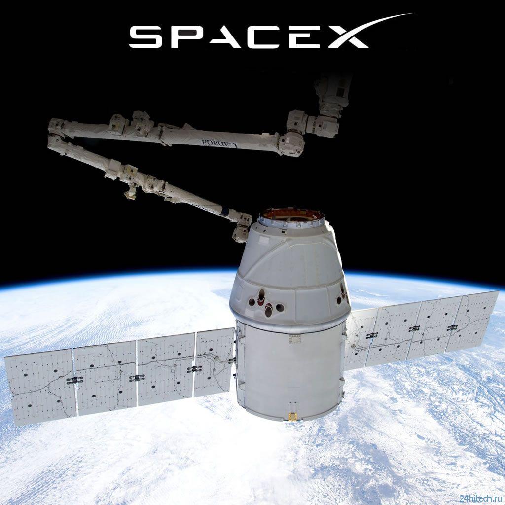 SpaceX запустит грузовой корабль к МКС 30 марта