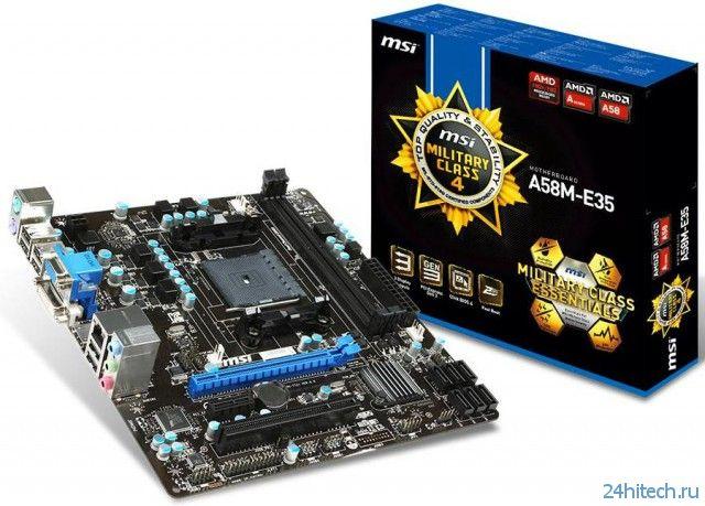 Три новые материнские платы компании MSI на чипсете AMD A58