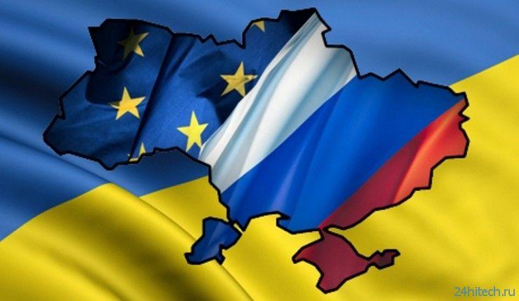 Украина против России: конфликт переходит в киберплоскость