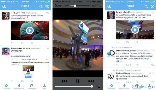 В мобильной версии Twitter появилась возможность просмотра видео прямо из ленты новостей