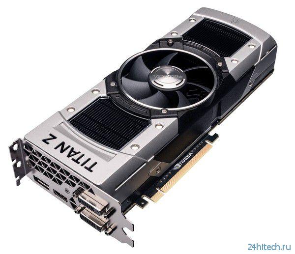 3D-карта Nvidia GeForce GTX Titan Z работает на частотах 695/6000 МГц и может не появиться в продаже в срок