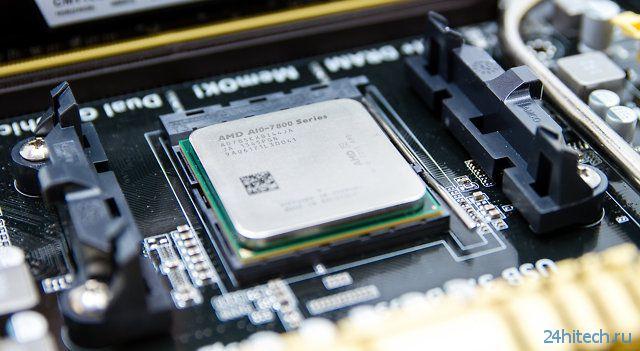 APU AMD A8-7600 поступит в свободную продажу лишь во второй половине 2014 года