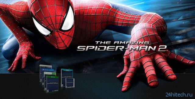 Amazing Spider-Man 2 может не выйти на Xbox One