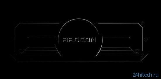 Двухпроцессорная видеокарта AMD Radeon R9 295 X2 ожидается в начале апреля