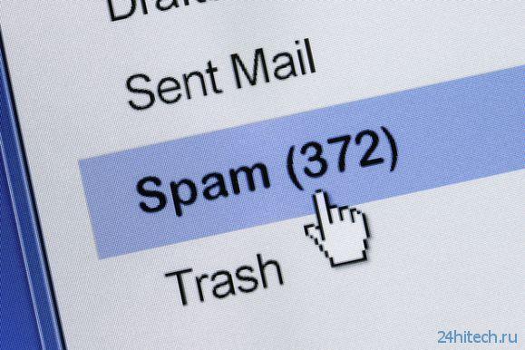 Коммерческому спаму исполнилось 20 лет