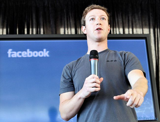 Квартальная прибыль Facebook подскочила почти на 200 процентов