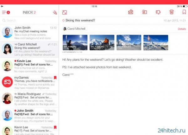 Mail.Ru Group представила фирменный почтовый сервис My.com с мобильным уклоном