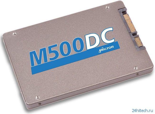 Micron выпустила SSD M500DC с балансом цены и функциональности