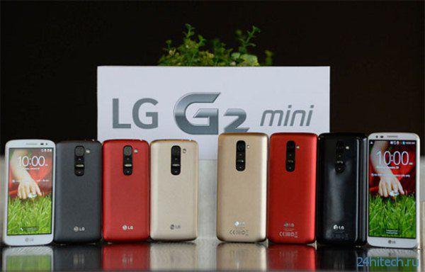Мини-флагман LG G2 mini представлен официально