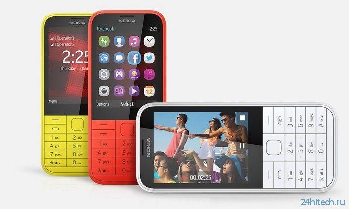 Nokia 225: яркий телефон с большим экраном